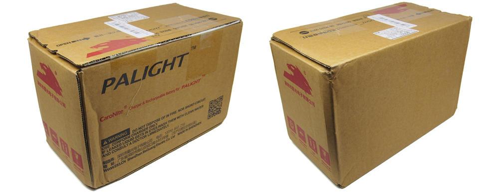 Palight BOSS II 2 doboza