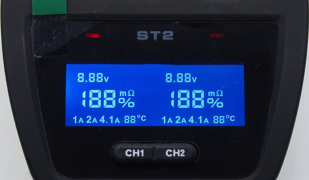XTAR ST2 kijelző