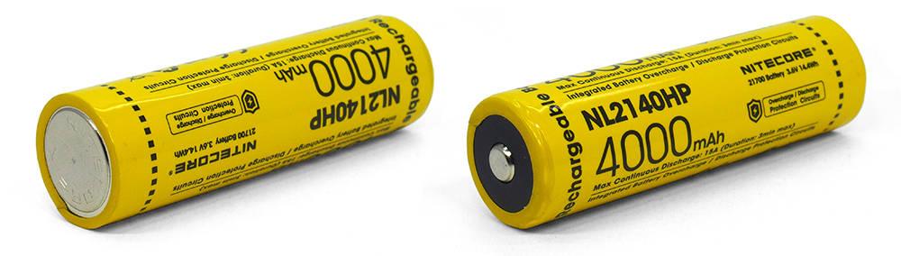 Nitecore HC35 NL2140HP akkumulátor